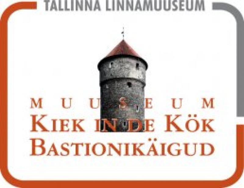 """""""Tornide sõbrapäev"""" Kiek in de Kökis ja Neitsitorni kohvik-muuseumis"""
