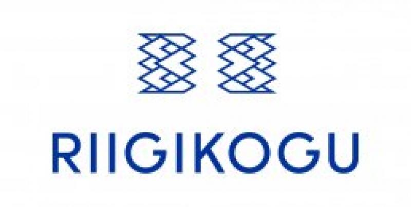 Eesti lipu päeva tähistamine Riigikogus, 4. juuni 2017