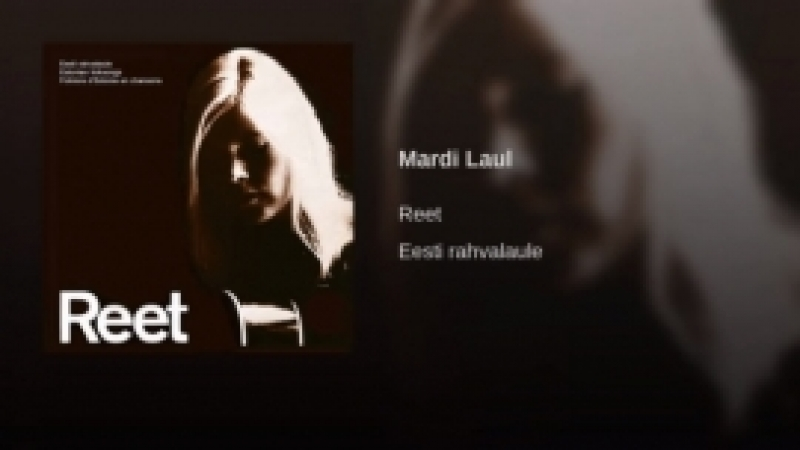 Mardi Laul