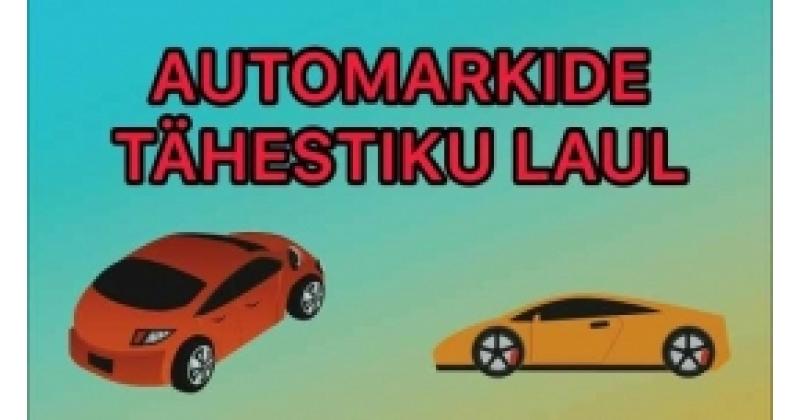 Automarkide tähestiku laul